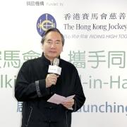馬會董事葉澍先生指出,香港防癌會 — 賽馬會「攜手同行」癌症家庭支援計劃,旨在為癌症患者及其家人,提供適切及持續的支援服務。