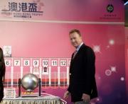 澳港盃香港參賽馬「好健康」的練馬師苗禮德為該駒抽得第7檔。
