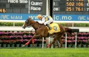 澳門代表「好有運」(9號馬)勝出今日於澳門仔馬場舉行的澳港盃。
