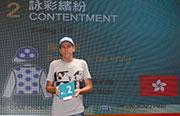 練馬師蔡約翰為旗下賽駒「詠彩繽紛」抽得第2檔。