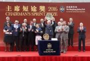 圖七、八、九<br> 香港賽馬會主席葉錫安博士於主席短途獎頒獎禮上,頒發冠軍獎盃及鍍金碟予「尚多湖」的合夥馬主Rupert Legh、練馬師賀米高及騎師貝湯美。