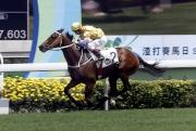 1, 2, 3<br>沙田銀瓶(香港三級賽)今日於沙田馬場舉行,由告東尼訓練、蔡明紹策騎的「幸福指數」(2號)勝出這場千二米賽事。