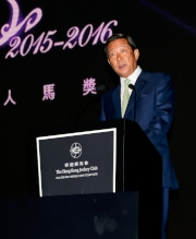 Dr Simon S O Ip, Chairman of The Hong Kong Jockey Club, delivers a welcome speech at the 2015/16 Champion Awards presentation ceremony.