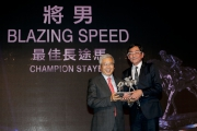 Dr Eric K C Li, Steward of The Hong Kong Jockey Club, presents the trophy to Fentons Racing Syndicate member Stephen Chu, owner of Champion Stayer Blazing Speed.