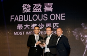 Mr Franklin To, President of the Hong Kong Racehorse Owners Association, presents the trophy to Fabulous Horse Syndicate member Dr Stephen So, owner of Most Improved Horse Fabulous One, accompanied by trainer Chris So.