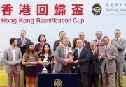 中央人民政府駐香港特別行政區聯絡辦公室副主任楊健頒發紀念獎盃予香港回歸盃得勝馬匹「文藝復興」的練馬師方嘉柏。