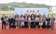 Group photo at the presentation ceremony for the Guangdong - Hong Kong Cup.