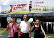 Racegoers received complimentary fans upon entry.