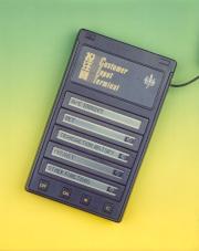於1988年推出的第二代「投注寶」
