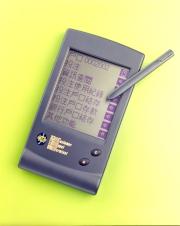 於1998年推出的第六代「投注寶