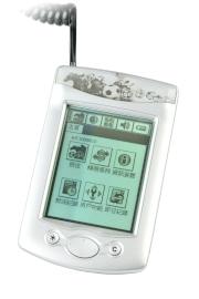 於2004年推出的第八代「投注寶」