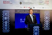 馬會主席葉錫安博士表示,馬會很高興可以支持「光?影?香港夜」,藉此展示中環深厚的歷史文化及時代氣息。