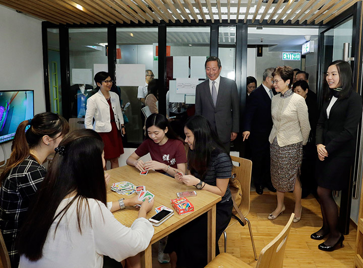 「恒生管理學院賽馬會住宿書院」開幕