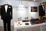 入場人士可選購男士系列及煲呔精品,盡顯時尚氣息。