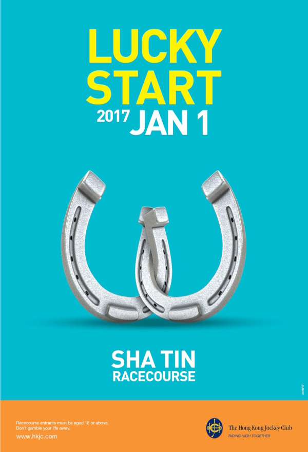 "The New Year is just round the corner. Racing fans can get 2017 off to a galloping start by attending the ""Lucky Start January 1 Raceday"" at Sha Tin Racecourse."