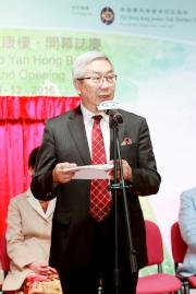 馬會董事李家祥博士表示,馬會一向關注弱勢社群的需要,致力提升有需要人士的生活質素及推動平等機會。