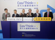 Equip students with computational thinking and coding capabilities with Jockey Club-initiated CoolThink@JC