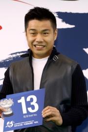 浪琴表香港一哩錦標 – 「美麗大師」的馬主郭浩泉為其愛駒抽得第13檔。
