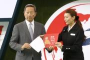 馬會主席葉錫安博士啟動浪琴表香港盃的排位抽籤程序,抽出首匹進行排位的參賽馬。