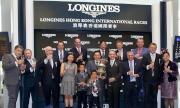 浪琴表香港短途錦標祝酒儀式賽後於馬會廂房舉行。