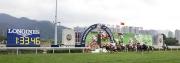 圖一, 二, 三, 四<br> 浪琴表香港一哩錦標在第七場舉行,潘頓策騎的「美麗大師」(5號)勇奪這項1600米國際一級賽冠軍。