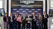 浪琴表香港一哩錦標祝酒儀式於賽後在馬會廂房舉行。