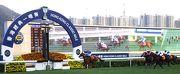 圖1, 2, 3<br>四歲馬經典賽事系列首關賽事香港經典一哩賽今日於沙田馬場舉行,由約翰摩亞訓練、莫雷拉策騎的「佳龍駒」(1號馬),勝出此項1600米賽事。