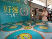 麥美恩及朱智賢與入場人士於平台廣場參與「一擲即賞」遊戲。