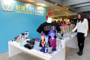 2017年全新的「好運系列」精品,率先於元旦日在沙田馬場發售。