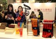 馬會今年繼續與著名跨界藝術家馬興文合作,他以手書的「馬」字結合中國傳統「如意」圖案,並製成一系列精品,於平台廣場限量發售。