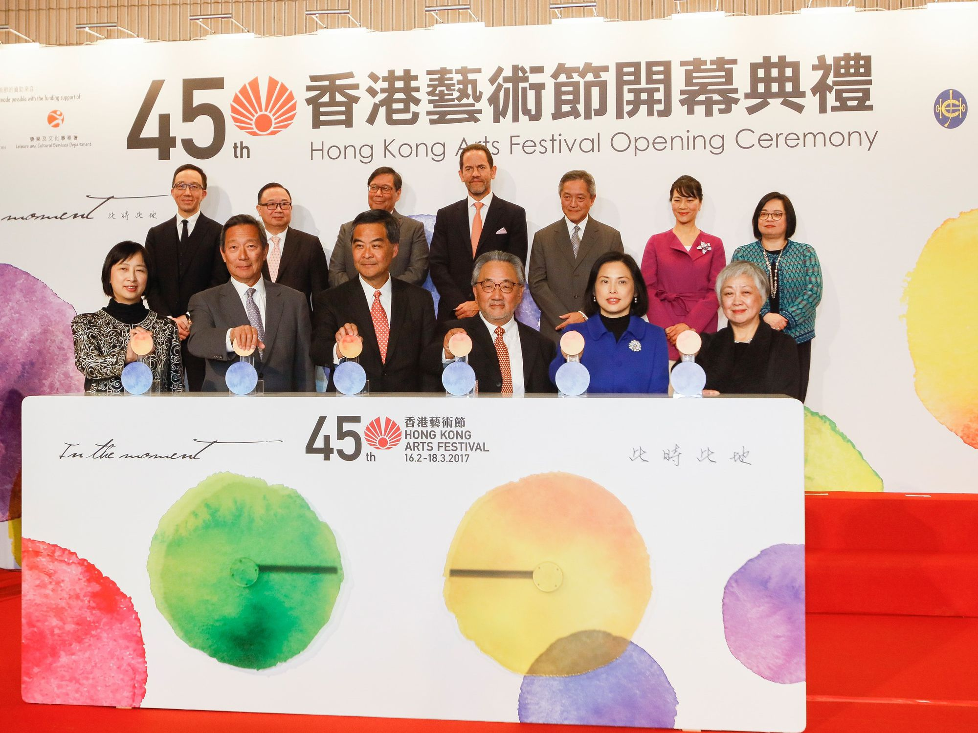 Jockey club continues its four decade support to hong kong arts festival racing news horse racing the hong kong jockey club