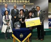 香港賽馬會主席葉錫安博士頒發獎盃及六十五萬元特別獎金支票予本年度跑馬地百萬挑戰盃冠軍「包裝騎士」馬主黃敏儀。