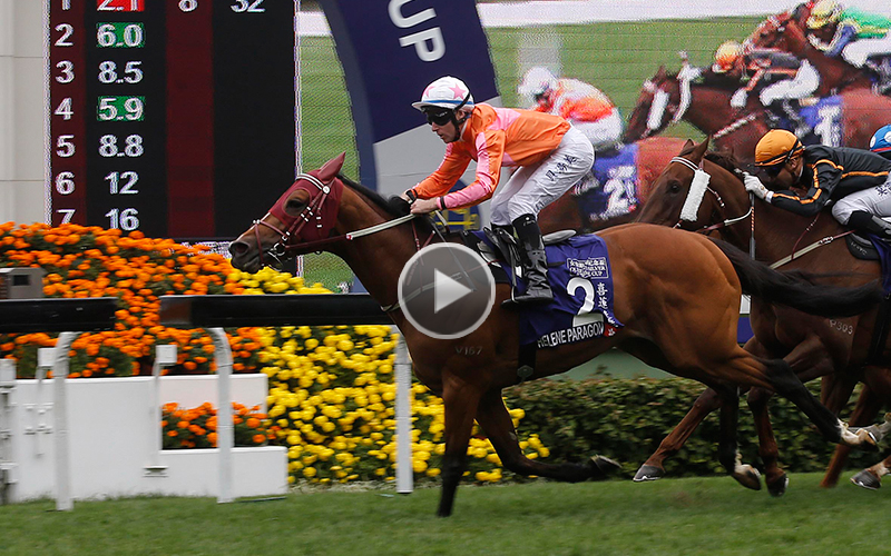 >Helene Paragon wins the Queen's Silver Jubilee Cup
