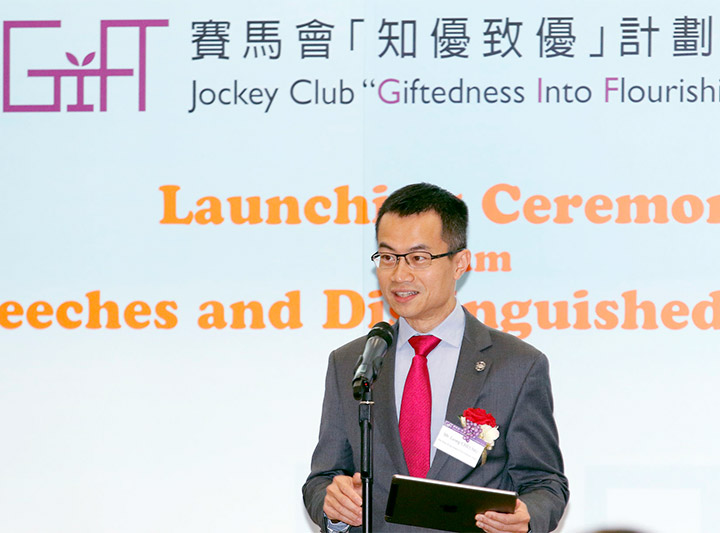 "Jockey Club ""Giftedness Into Flourishing Talents"" Project strengthens support for gifted students"