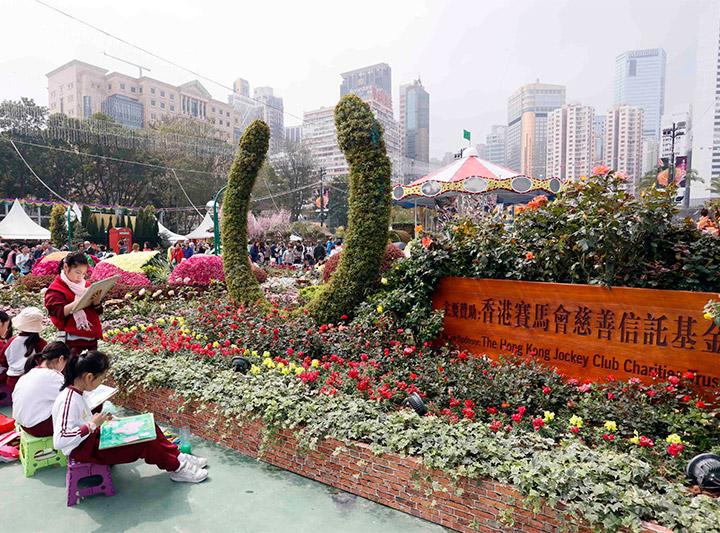 香港花卉展覽2017 讓愛盛放
