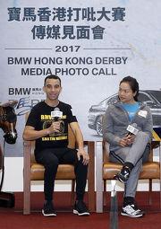 圖1,2,3: 莫雷拉與李慧詩於記者會上分享兩人在大賽前的訓練及準備,並分享單車與賽馬、車手與騎師、競輪與賽馬相關的經驗。二人分別介紹賽事裝備。
