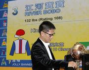 澳門賽駒「江河寶寶」的馬主King Ho為該駒抽得14檔。