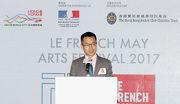 馬會慈善及社區事務執行總監張亮先生表示,馬會將會繼續支持更多世界級的藝術節目,豐富香港的文化層面及活力。
