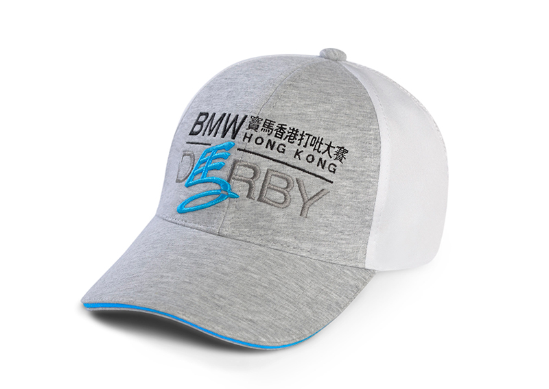 BMW Hong Kong Derby Cap