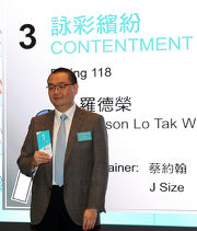 Owner Benson Lo draws Gate 1 for Contentment.