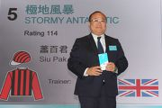 Owner��s representative of Stormy Antarctic, Edmond Siu Kim Ping, draws Gate 7 for his runner.