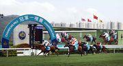 圖1, 2, 3<br> 由柏寶策騎的「詠彩繽紛」,攻下冠軍一哩賽(1600米國際一級賽)。