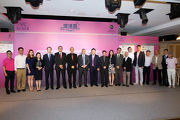 Anthony Kelly (eighth from left), Executive Director, Racing Business and Operations of The Hong Kong Jockey Club; Thomas Li (ninth from left), Executive Director & Chief Executive of the Macau Jockey Club; Directors and Officials of MJC; guests and connections of runners in Saturday's Macau Hong Kong Trophy, pose for a group photo at the ceremony.