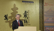 馬會副主席周永健先生表示,馬會在「藝術、文化及保育」這個慈善策略範疇的目標,是為香港注入藝術文化活力,豐富市民的生活,推動創意共融。