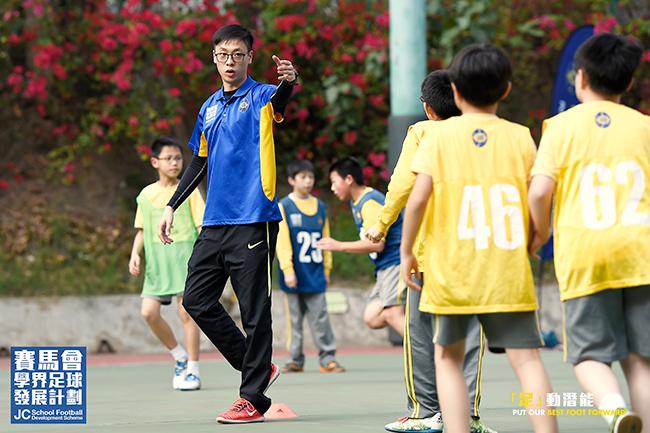 郭浩源教練坦言,學界足球發展計劃提升了自己在教學上的信心和技能。