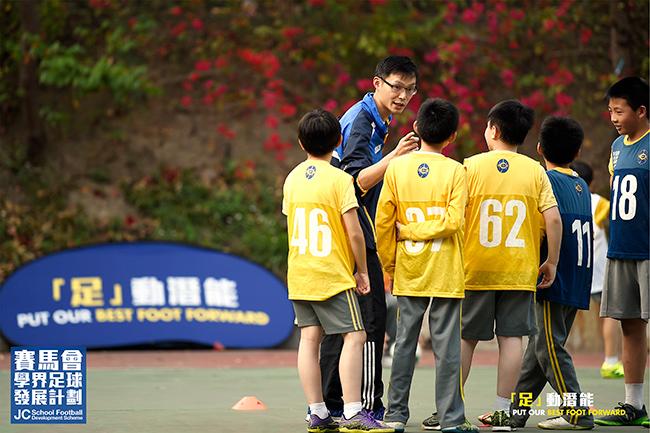 彭卓勳教練認為,以學生為本的教學方針更能夠令小朋友感受到足球的樂趣。