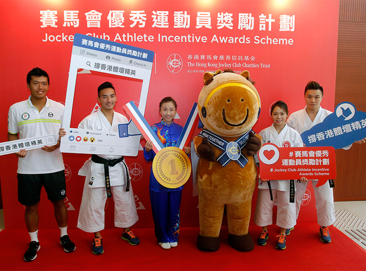 賽馬會優秀運動員獎勵計劃  嘉許世大運及全運會運動員奪佳績