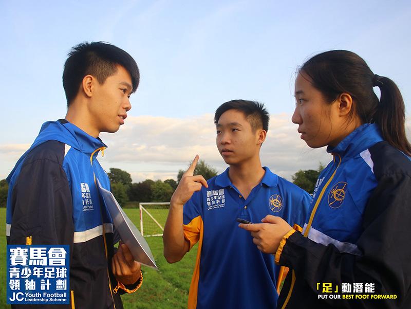 籌辦活動期間一旦遇到困難,領袖們便會互相討論尋求解決辦法。