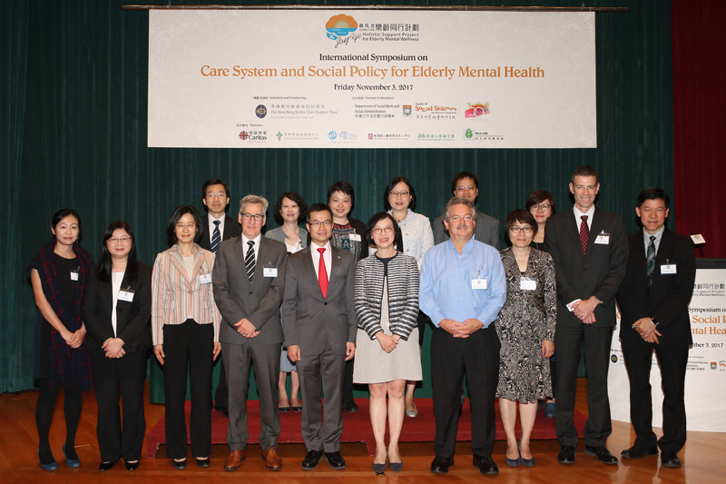 The Club's Executive Director, Charities and Community, Leong Cheung (front row, 5th left); Secretary for Food and Health Professor Sophia Chan (front row, 5th right); and Dean of Social Sciences at The University of Hong Kong, Professor William Hayward (front row, 2nd right) at the JC JoyAge Intern