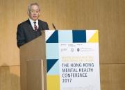馬會副主席周永健先生表示,精神健康是家庭及社區健康發展中不可或缺的重要元素。